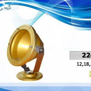 قاب چراغ استخری LED ال ای دی مدل ۲۲۴