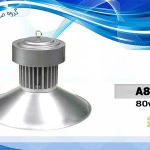 چراع صنعتی LED ال ای دی مدل A80