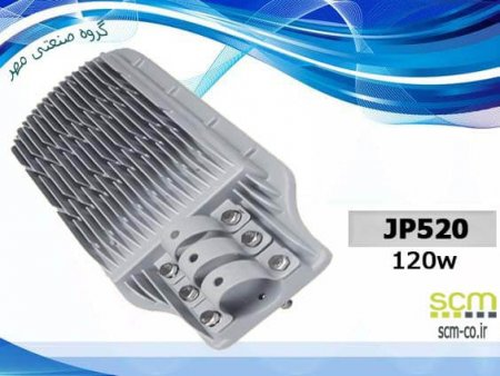 چراغ خیابانی LED ال ای دی مدل JP520