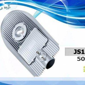 چراغ خیابانی SMD اس ام دی مدل JS104
