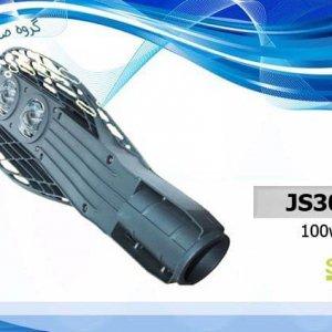 چراغ خیابانی اس ام دی مدل JS303