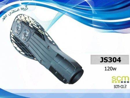 چراغ خیابانی SMD اس ام دی مدل JS304