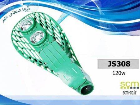 چراغ خیابانی SMD اس ام دی مدل JS308