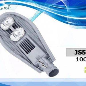 چراغ خیابانی SMD اس ام دی مدل JS503