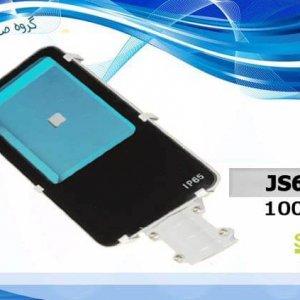چراغ خیابانی SMD اس ام دی مدل JS60