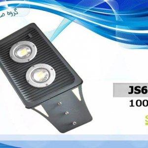 چراغ خیابانی SMD اس ام دی مدل JS602