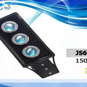 چراغ خیابانی SMD اس ام دی مدل JS603