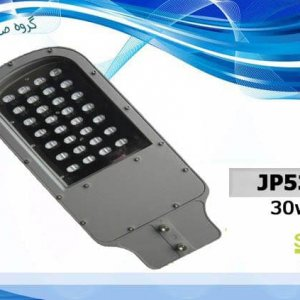 چراغ خیابانی LED ال ای دی مدل JP530