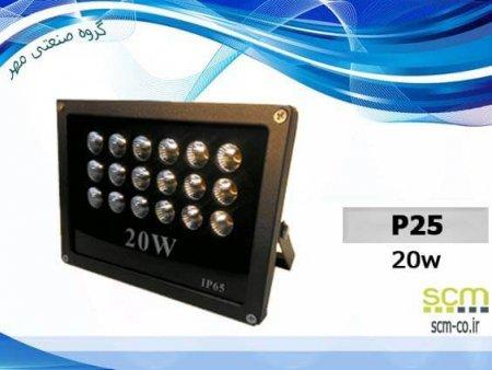 پروژکتور LED ال ای دی مدل P25