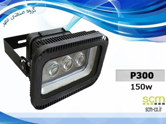 پروژکتور LED ال ای دی مدل P300