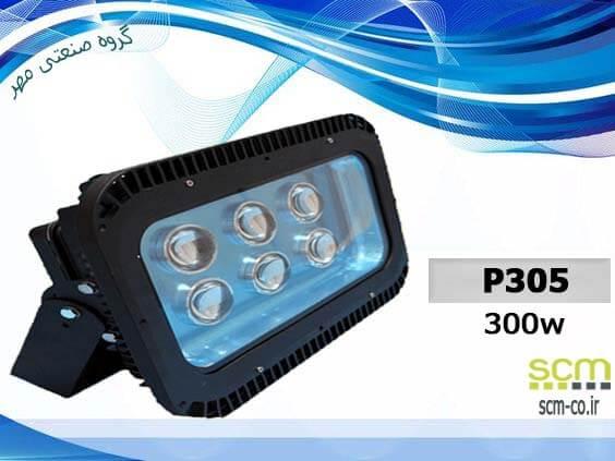 پروژکتور LED ال ای دی مدل P305