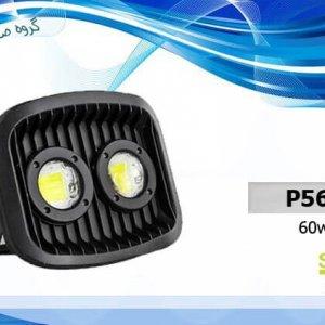 پروژکتور LED ال ای دی مدل P560
