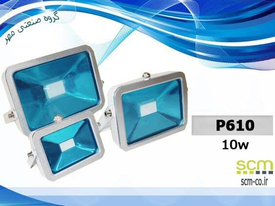 پروژکتور LED ال ای دی مدل P610