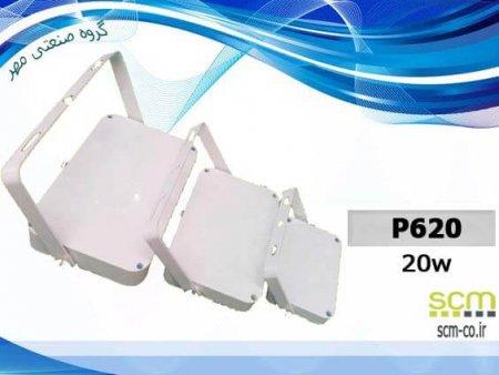 پروژکتور LED ال ای دی مدل P620