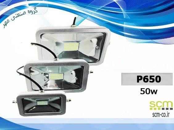 پروژکتور LED ال ای دی مدل P650