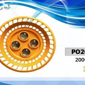 چراغ صنعتی LED ال ای دی مدل Po200