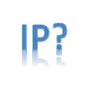 معرفی کلمه IP مورد استفاده چراغ ال ای دی LED